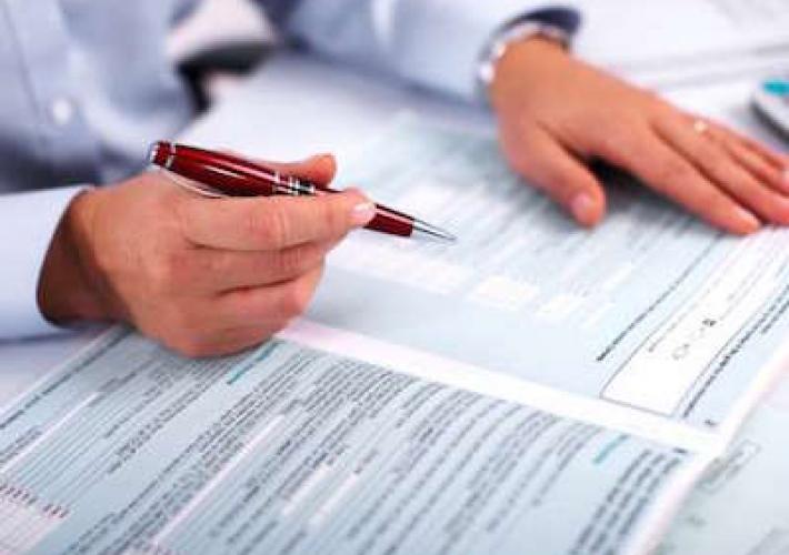 Comment déclarer un investissement en EHPAD?
